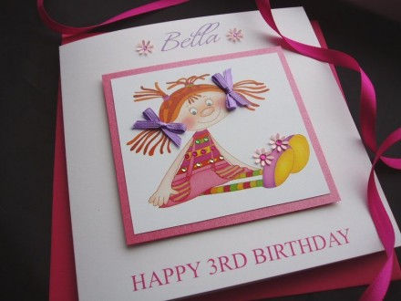 Toy Rag Doll Birthday Card