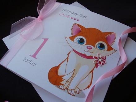 Cute Cat Birthday Card