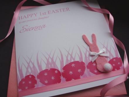 """Handmade Easter Card """"Felt Bunny"""""""