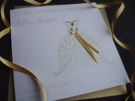 Beautiful Groom to Bride Ornate Dress Card