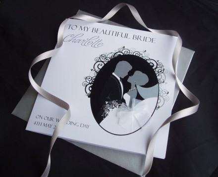 Beautiful Groom to Bride – Bride to Groom Ornate Frame Card