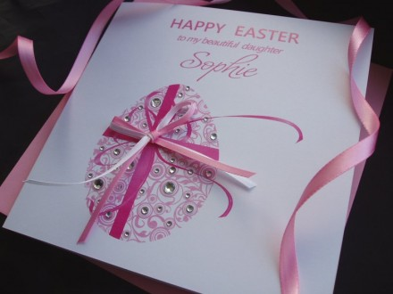 "Handmade Easter Card ""Babies 1st Easter Egg"""