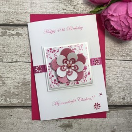 Luxury Handmade Birthday Card 'Exquisite Flower'